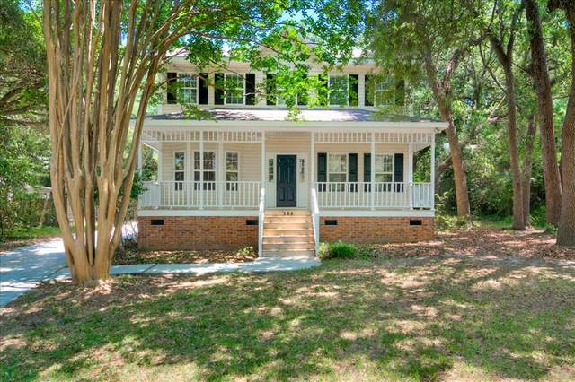 164 Governors Lane, Aiken, SC 29801 (MLS #470635) :: RE/MAX River Realty