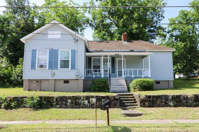 1134 Aiken Blvd, Warrenville, SC 29851 (MLS #471097) :: Better Homes and Gardens Real Estate Executive Partners
