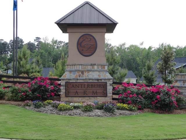 706 Navan Lane, Grovetown, GA 30813 (MLS #471291) :: RE/MAX River Realty