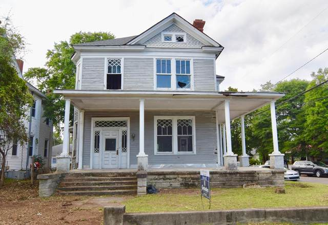 2345 Wrightsboro Road, Augusta, GA 30904 (MLS #471793) :: Rose Evans Real Estate