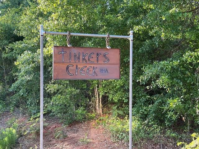 9 Tinkers Creek Trail, Hephzibah, GA 30815 (MLS #472514) :: Better Homes and Gardens Real Estate Executive Partners