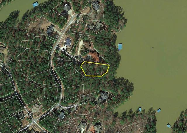 5-40 Birchwood Trace, McCormick, SC 29835 (MLS #472801) :: Better Homes and Gardens Real Estate Executive Partners