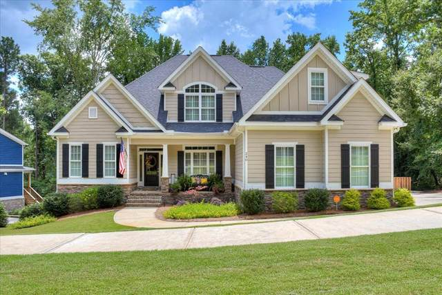 240 Seton Circle, North Augusta, SC 29841 (MLS #472945) :: Better Homes and Gardens Real Estate Executive Partners