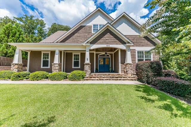 524 Mauldin Drive, Evans, GA 30809 (MLS #473148) :: Better Homes and Gardens Real Estate Executive Partners