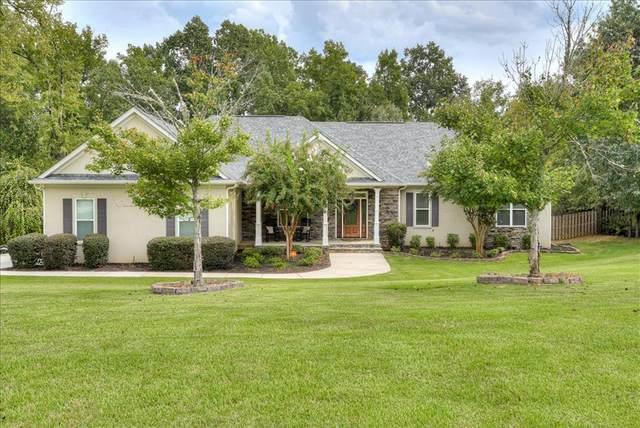340 Gardenia Drive, Evans, GA 30809 (MLS #475582) :: REMAX Reinvented | Natalie Poteete Team