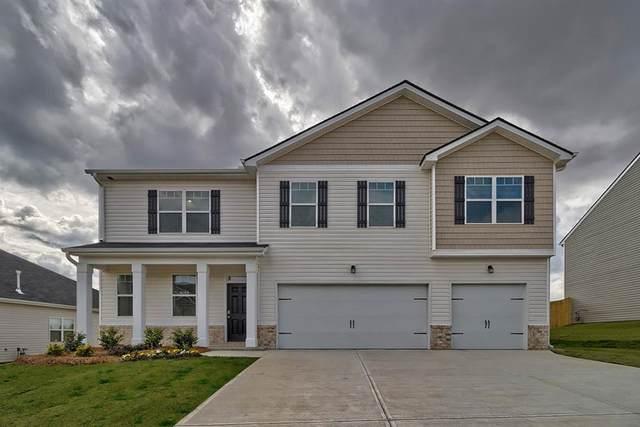 241 Byzantine Drive, Graniteville, SC 29829 (MLS #477279) :: Rose Evans Real Estate