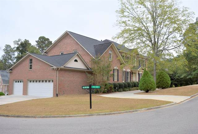 587 Bay Hill, Augusta, GA 30907 (MLS #445629) :: Young & Partners