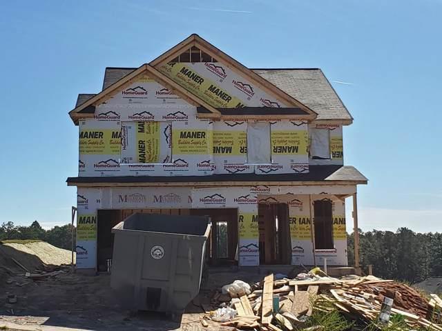 560 Raleigh Drive, Graniteville, SC 29829 (MLS #446106) :: Shannon Rollings Real Estate