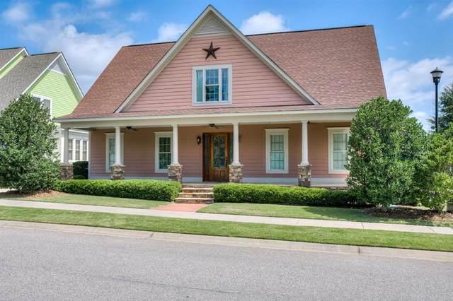 7008 Hawthorn Way, Grovetown, GA 30813 (MLS #458524) :: REMAX Reinvented | Natalie Poteete Team