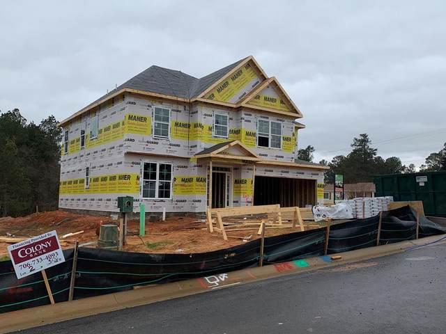 504 Hampton Drive, North Augusta, SC 29824 (MLS #465116) :: Shannon Rollings Real Estate