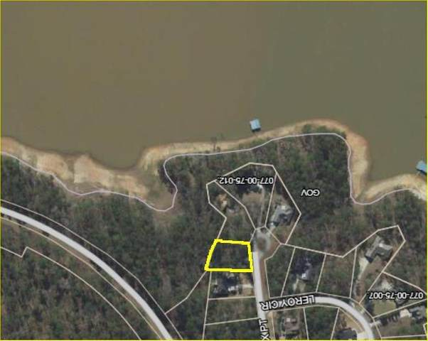 14-75 Devereaux Point, McCormick, SC 29835 (MLS #469476) :: Young & Partners