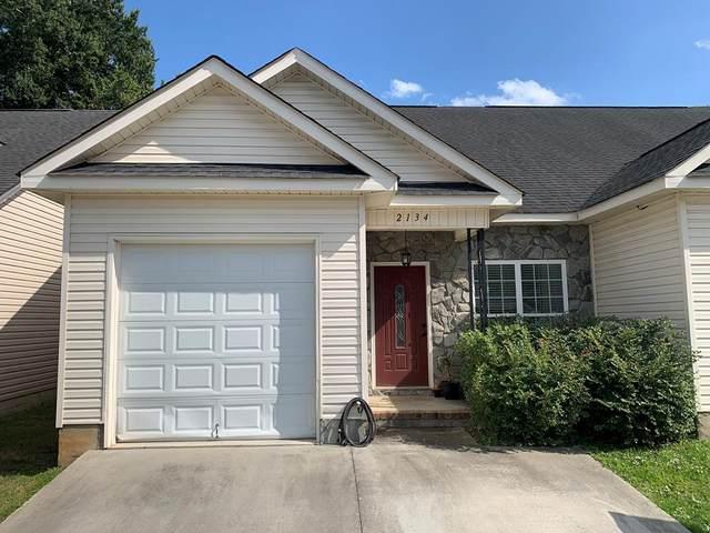 2134 Reserve Lane, Augusta, GA 30907 (MLS #473645) :: Rose Evans Real Estate