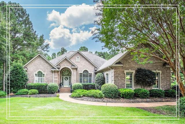 30 Water Locust Court, Aiken, SC 29803 (MLS #474131) :: For Sale By Joe | Meybohm Real Estate