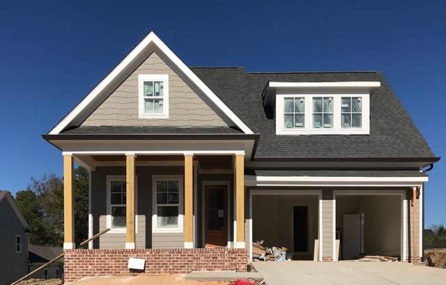 4409 Ibis Way, Evans, GA 30809 (MLS #446158) :: Shannon Rollings Real Estate