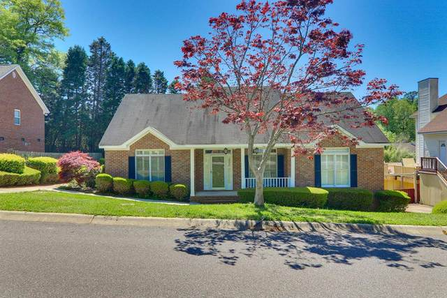 70 Woodlawn Lane, North Augusta, SC 29841 (MLS #453370) :: RE/MAX River Realty