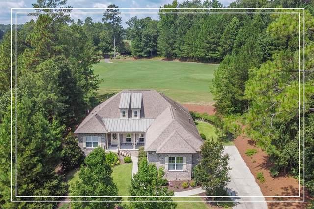 150 Golden Oak Drive, Aiken, SC 29803 (MLS #474698) :: For Sale By Joe | Meybohm Real Estate