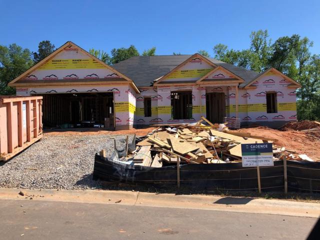 506 Mullingar Court, Grovetown, GA 30813 (MLS #439260) :: Shannon Rollings Real Estate