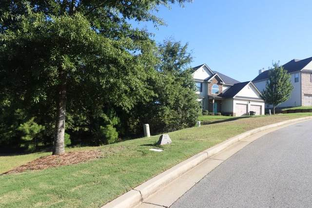 248 Mossy Oak Circle, North Augusta, SC 29841 (MLS #451659) :: Shannon Rollings Real Estate