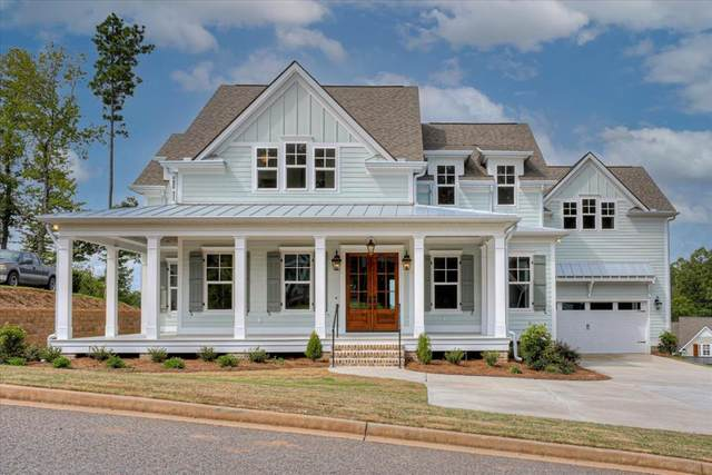 124 Walsh Way, North Augusta, SC 29841 (MLS #468237) :: Young & Partners