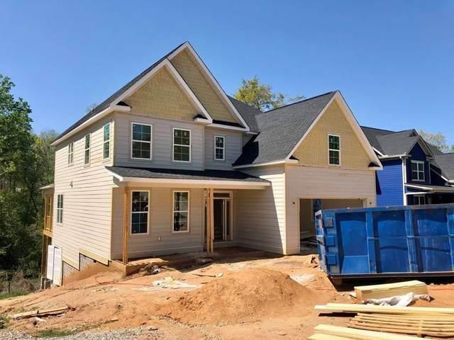 653 Gregory Drive, Evans, GA 30809 (MLS #459543) :: McArthur & Barnes Partners   Meybohm Real Estate