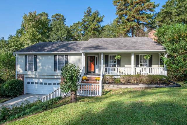 794 Greenwood Drive, North Augusta, SC 29841 (MLS #460832) :: Shannon Rollings Real Estate