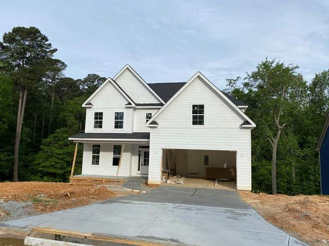 653 Gregory Drive, Evans, GA 30809 (MLS #459543) :: McArthur & Barnes Partners | Meybohm Real Estate