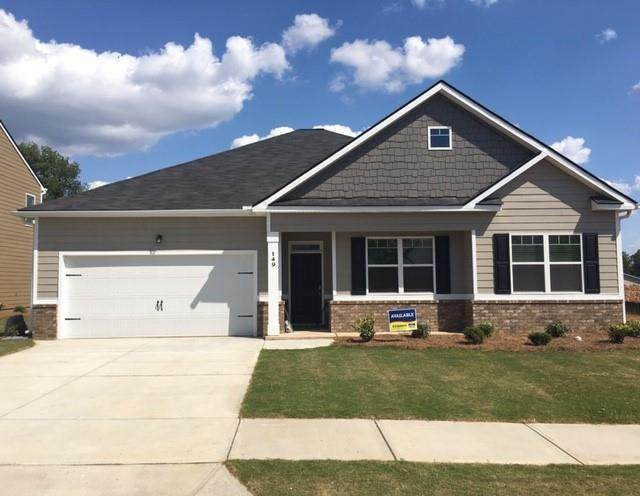 190 Journey Run, North Augusta, SC 29860 (MLS #462991) :: Young & Partners