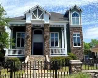 429 Shoreline Drive E, North Augusta, SC 29841 (MLS #468654) :: Southeastern Residential