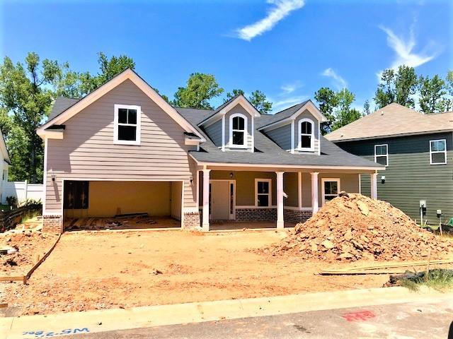 2338 Malone Way, Evans, GA 30809 (MLS #427632) :: Shannon Rollings Real Estate