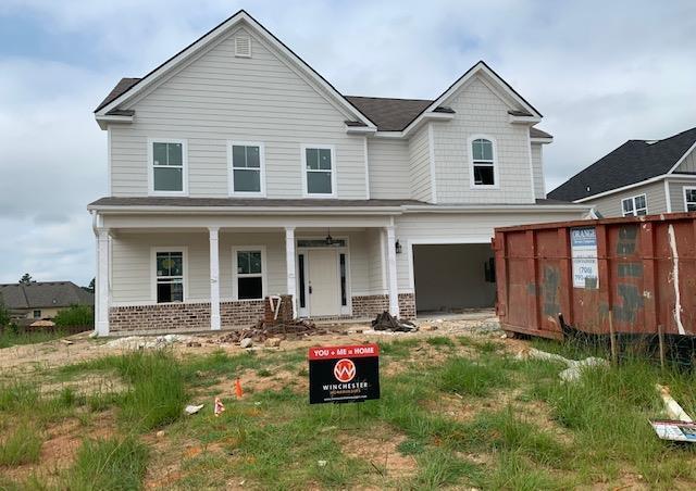 708 Thornbury Ridge, Evans, GA 30809 (MLS #441288) :: Shannon Rollings Real Estate