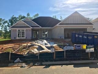 512 Mullingar Court, Grovetown, GA 30813 (MLS #439284) :: Shannon Rollings Real Estate