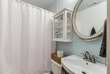 2116 Oxford Ave - Photo 14