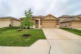 629 Donegal Ln - Photo 1