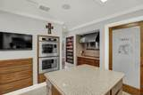 320 Curry Rd - Photo 15
