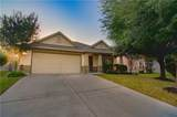 1704 Tranquility Ln - Photo 1