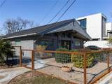 4400 Red River St - Photo 1