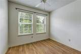 8309 Wexford Dr - Photo 12