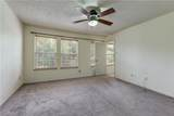 8309 Wexford Dr - Photo 15