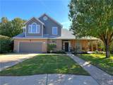 305 Carriage Hills Dr - Photo 1