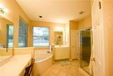 201 Meadow Woods Dr - Photo 14