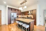 1600 Barton Springs Rd - Photo 1