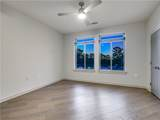 3600 Lamar Blvd - Photo 13