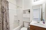 529 Coffee Berry Dr - Photo 14