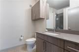 3600 Lamar Blvd - Photo 19
