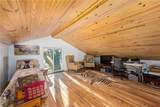 256 Windmill Dr - Photo 14