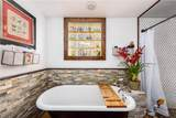 256 Windmill Dr - Photo 20