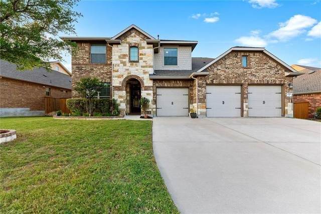 2716 Diego Dr, Round Rock, TX 78665 (#1238677) :: Front Real Estate Co.