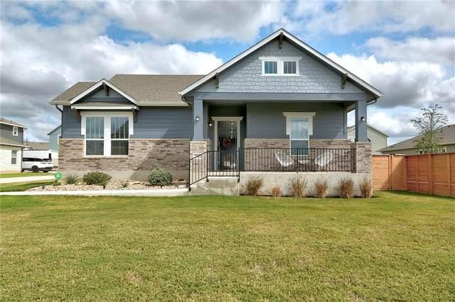 7717 Donnelley Dr, Austin, TX 78744 (#1345097) :: Papasan Real Estate Team @ Keller Williams Realty