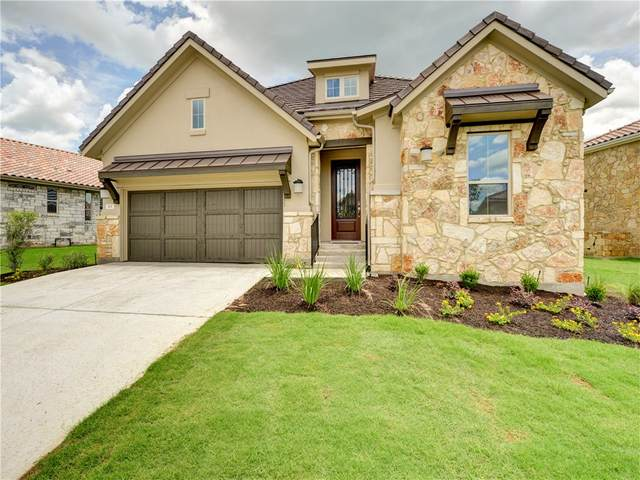 315 Maxwell Way, Austin, TX 78738 (#1492555) :: The Summers Group