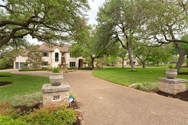 255 Pemberton Way, Austin, TX 78737 (#1920019) :: Azuri Group   All City Real Estate
